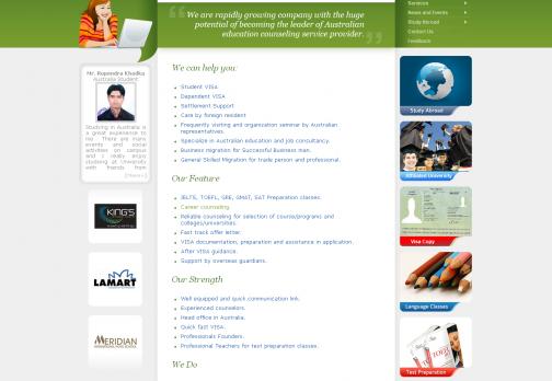 Consultancy Site : www.auesitech.com.np